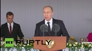 Russia: Putin praises Russian national unity on Russia Day