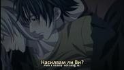 Koisuru Boukun - Ova 2 [bg subs]