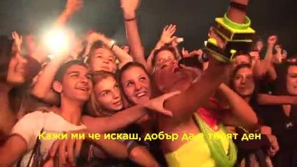 •2013• Рафи, Нади, Мойсеи и Елена - Сподели с мен ,, Coca Cola Happy Energy Tour,,
