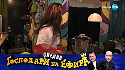 София - Ден и Нощ - Епизод 445 - Част 3