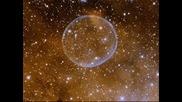Какво представляват звездите