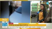 АГРЕСИЯ: Момче преби друго дете, докато други снимат с телефоните си