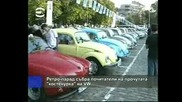 Vw Boxer Club - Tv Evropa