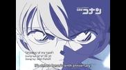 Detective Conan 422 Gingko-colored First Love