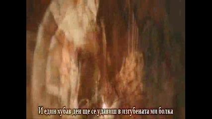 Evanescence - Sweet Sacrifice (превод)