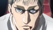 Attack on titan - [ Shingeki no Kyojin ] - { Бг Субс } Season 3 episode 4 Високо Качество