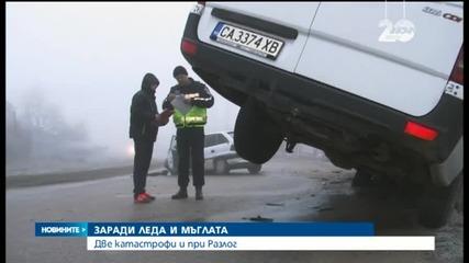 Две тежки катастрофи станаха край Банско