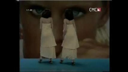 Srebrna Krila - Ana 1979.