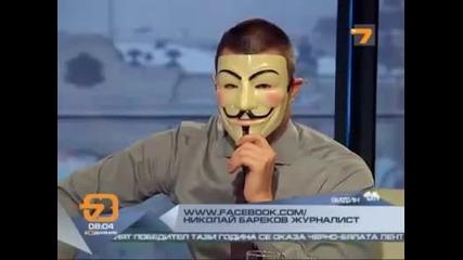 Бареков протестира срещу Акта