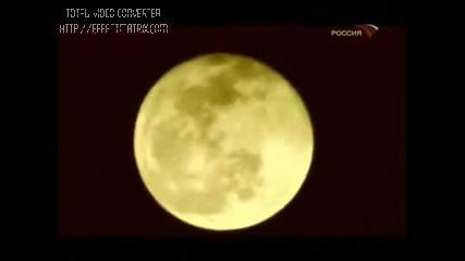 Луната - Секретна зона