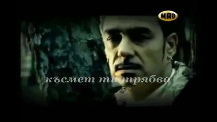 Нотис Сфакианакис -желая ти късмет
