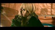 Бг Превод! 2ne1 - Go Away • 2010