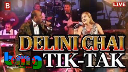 Орк. Тик-Так - Delini chai в Музиката е религия 28.09.2016