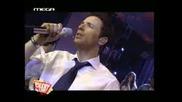 Nikos Vertis - De Se Noiazei live