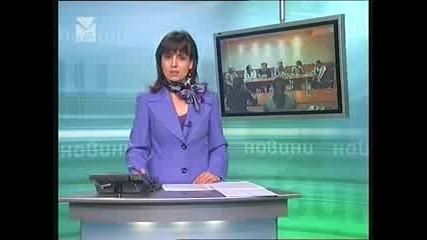 Novinite na Bnt More s Galina Pashalova, Prognoza za vremeto i Sportni Novini 13.05.2011