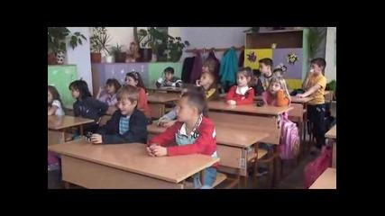 "Системата Envision в 1 клас в С О У ""христо Проданов"" гр. Карлово17.05.2012г."