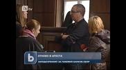 Съдът върна в ареста касиера изнесъл 21 млн. лв. от банка