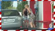 Провали на бензиностанция - Смях