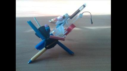 Шантава химикалка