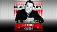 Vasilis Karras _ 180 Moires (new 2013) [hq]