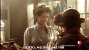 Witches of East End s01e06 (bg subs) - Вещиците от Ийст енд сезон 1 епизод 6