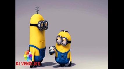 Оx Банана 2 - супер смях!