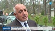 ЕНП избира кандидата си за председател на Европейската комисия