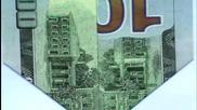 Има ли скрита конспирация зад 100 доларова банкнота?