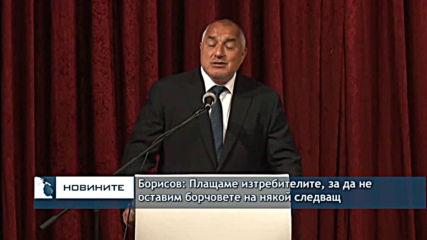 Борисов: Плащаме изтребителите, за да не оставим борчове на някой следващ
