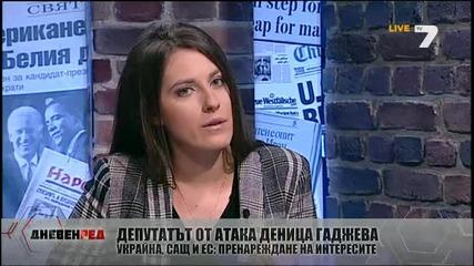 Деница Гаджева - Дневен Ред - Кризата в Украйна. Тв Alfa - Атака 22.04.2014г.