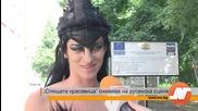 """"""" Спящата красавица"""" оживява на русенска сцена"""