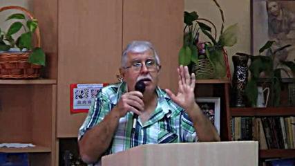 Как да общуваме с Бога , днес - Пастор Фахри Тахиров