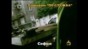 Господари на Ефира - 24.09.10 (цялото предаване)