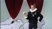 Къде застрахова Хамлет - I&g Brokers