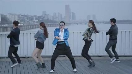 Бг Превод! Psy - Gentleman