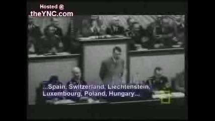 Реч На Хитлер