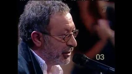 Евгений Маргулис - Зеркало (бг)