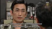 Бг субс! Endless Love / Безумна любов (2014) Епизод 12 Част 1/2