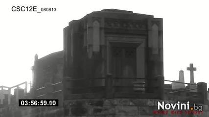 Зловещо! Заснеха истински призрак в България