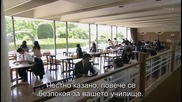 Бг субс! Kasuka na Kanojo / Моята невидима приятелка (2013) Епизод 8 Част 1/4