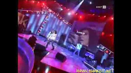 Tokio Hotel - Reete Mich
