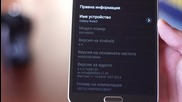 Samsung Galaxy Note 3 - news.smartphone.bg