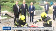Чешкият президент изгори долни гащи в ефир