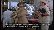 Иван Василевич сменя професията си (1973) (бг субтитри) (част 2) Tv Rip Бнт 1 28.01.2016