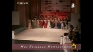 Мис Месокомбинат:))Голям смях:))) Господари на ефира 25.04.08 HQ