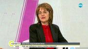 ПРЕДИ МАТУРИТЕ: Зрелостници и седмокласници се пазят да не се разболеят