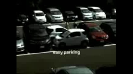 Добро паркиране!!!