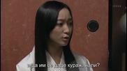 Бг субс! Kasuka na Kanojo / Моята невидима приятелка (2013) Епизод 8 Част 3/4