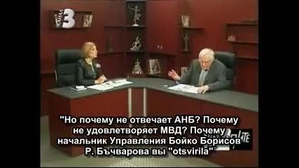 Геноцид над българи разкрит от проф. Георги Василев