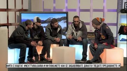 NEXTTV 011: Сноуборд с Весо и A-Team